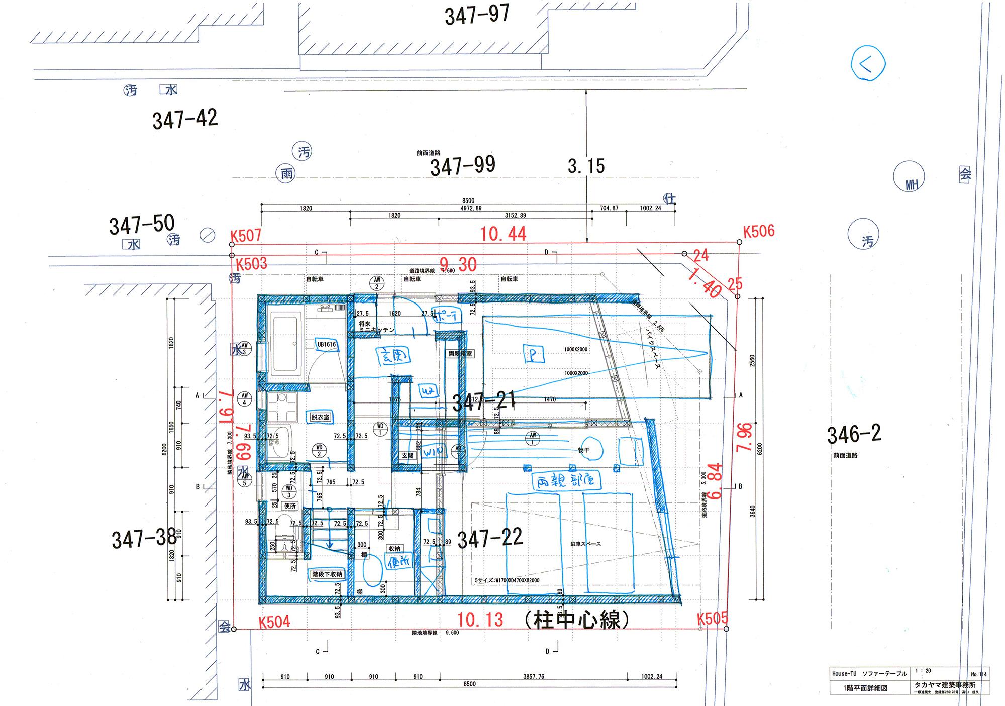 設計事務所,関西,ブログ
