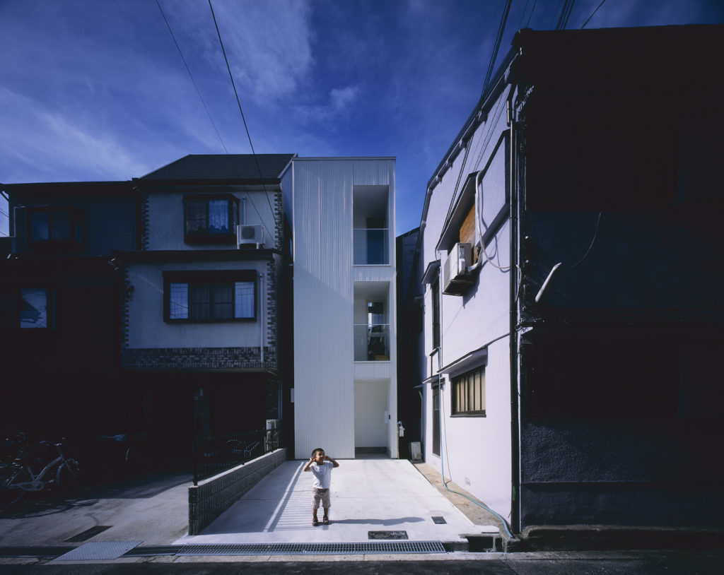 House-mobe