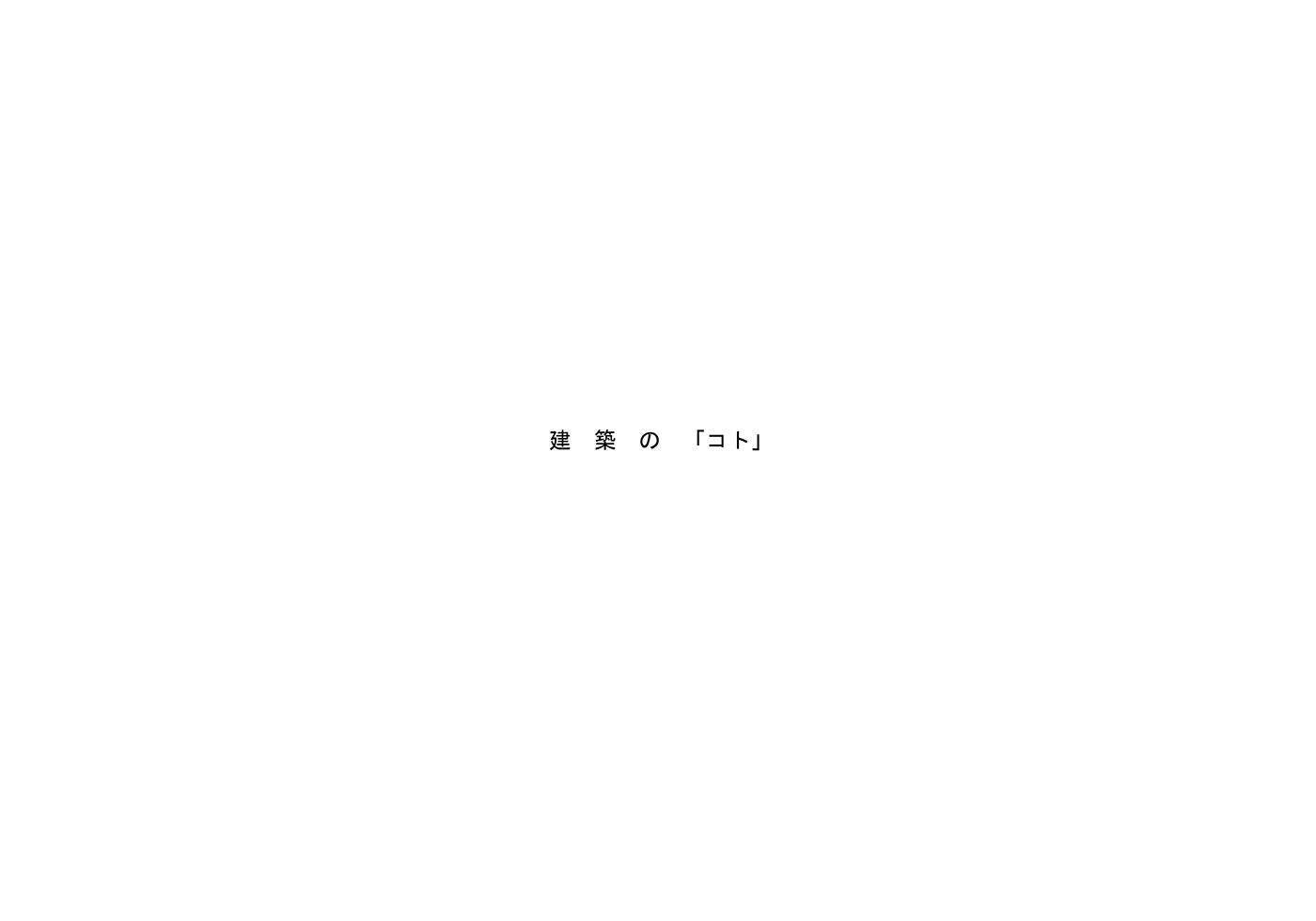 福祉ホーム奈良